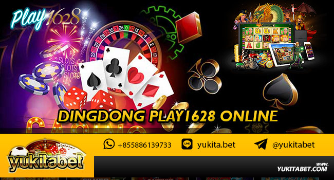 dingdong-play1628-online